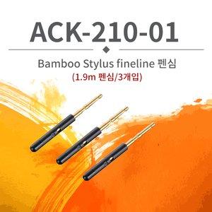 PUNTA DE REPUESTO ACK21001 1mm Black for Fineline Stylus (2)
