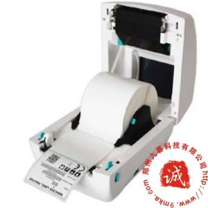 Impresora de codigo de barras Argox CP-2140 3