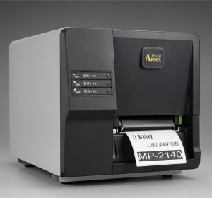 Impresora de codigo de barras Argox X-2000V 3