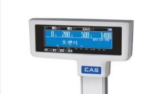 BALANZA ELECTRÓNICA CAS CL5200 (4)
