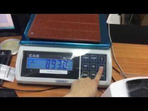 BALANZA ELECTRÓNICA CAS - ED-H (5)