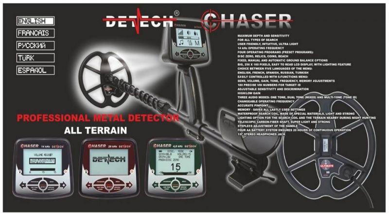 DETCTORES DE METALES DETECH - CHASER 14 KHZ (4)