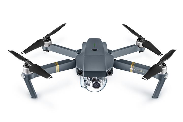 DRON DJI - MAVIC PRO (2)